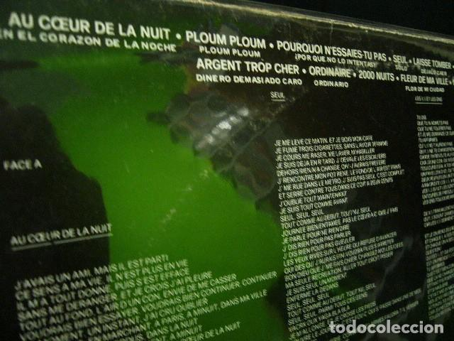 Discos de vinilo: TELEPHONE AU COEUR DE LA NUIT EN EL CORAZON DE LA NOCHE LP SUPER RAREZA 1980 NEW WAVE PUNK ROCK - Foto 7 - 119236459