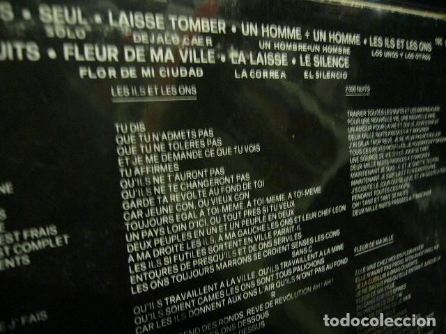 Discos de vinilo: TELEPHONE AU COEUR DE LA NUIT EN EL CORAZON DE LA NOCHE LP SUPER RAREZA 1980 NEW WAVE PUNK ROCK - Foto 8 - 119236459