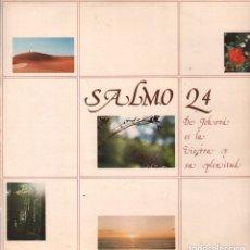 Discos de vinilo: SALMO 24 - DE JHEOVA ES LA TIERRA Y SU PLENITUD-MUSIMAR LP DE 1978 RF-5427. Lote 119265211