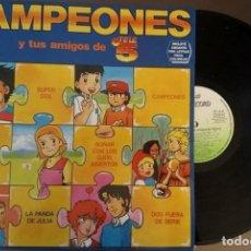 Discos de vinilo: LP CAMPEONES Y TUS AMIGOS DE TELE 5 - VARIOS -1990 CONTIENE ENCARTE. Lote 119280151
