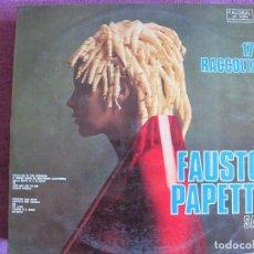 Disques de vinyle: LP - FAUSTO PAPETTI - 17ª RACCOLTA (SPAIN, PALOBAL 1973). Lote 119283639
