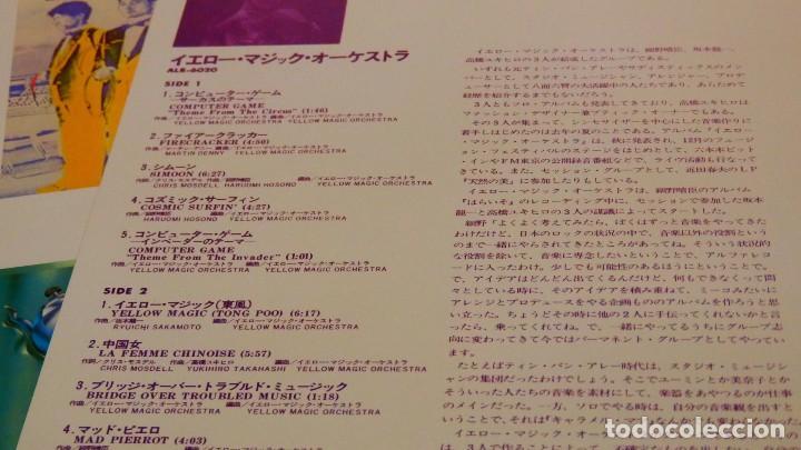 Discos de vinilo: YMO USA & Yellow Magic Orchestra * 2LP 180g. audiophile vinyl* Portada Gatefold * Folders *Funda PVC - Foto 15 - 174866914