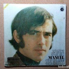 Discos de vinilo: JOAN MANUEL SERRAT - JOAN MANUEL SERRAT LP (GATEFOLD 1969). Lote 119306671