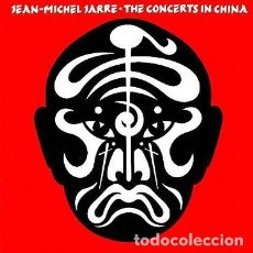 Disques de vinyle: JEAN-MICHEL JARRE – THE CONCERTS IN CHINA (ED.: ESPAÑA, 1982). Lote 119309291