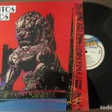 Discos de vinilo: LP CUENTOS CHINOS - DEBAJO DE UN PINO - COMO NUEVO. CONTIENE ENCARTE. Lote 119338263