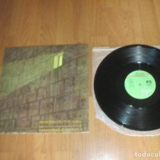 Discos de vinilo: MIKE OLDFIELD - SHADOW ON THE WALL - MAXI - SPAIN - VIRGIN - IBL - . Lote 119344383