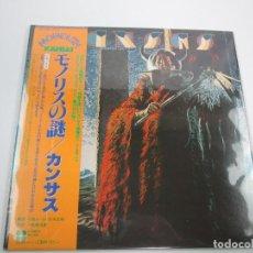 Discos de vinilo: LP VINILO JAPONES DE KANSAS - MONOLITH. Lote 119371787