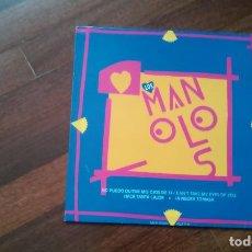 Discos de vinilo: LOS MANOLOS-NO PUEDO QUITAR MIS OJOS DE TI+2 TEMAS.MAXI. Lote 119375487