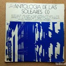 Discos de vinilo: ANTOLOGIA DE LAS SOLEARES 1.. Lote 119378699