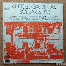 Discos de vinilo: ANTOLOGIA DE LAS SOLEARES 2 . Lote 119379163