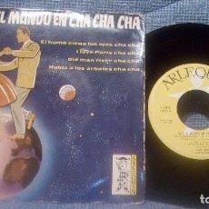 Discos de vinilo: TODO EL MUNDO EN CHA CHA CHA - EXTRAORDINARIO EP DEL SELLO ARLEQUIN AÑO 1959 EXCELENTE ESTADO. Lote 119388719