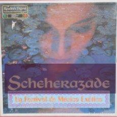 Discos de vinilo: VINILO DE SCHEHERAZADE. MUSICA CLASICA CON LA ROYAL PHILARMONIC ORCHESTRA (10 VINILOS). Lote 119426811