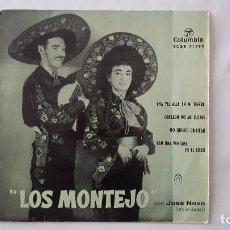 Discos de vinilo: EP - LOS MONTEJO - UNA VEZ ALLA EN MI TIERRA +3 - COLUMBIA ECGE 71392. Lote 119453071