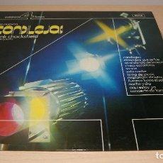 Discos de vinilo: LP - FRANK CHACKSFIELD Y SU ORQUESTA - LAS NUEVAS CANDILEJAS (SPAIN, DECCA RECORDS 1973). Lote 119549043