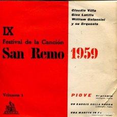 Discos de vinilo: IX FESTIVAL DE LA CANCION DE SAN REMO 1959 (VARIOS) EP 1959. Lote 119550407