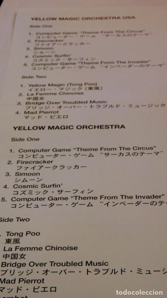 Discos de vinilo: YMO USA & Yellow Magic Orchestra * 2LP 180g. audiophile vinyl* Portada Gatefold * Folders *Funda PVC - Foto 20 - 174866914