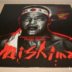 Discos de vinilo: MISHIMA PHILIP GLASS OST BSO LP 1985 ELEKTRA EDICIÓN ALEMANA. Lote 119558779