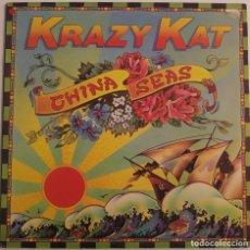 Discos de vinilo: KRAZY KAT.CHINA SEAS.(MOUNTAIN RECORDS 1976).MADE IN ENGLAND.. Lote 33229495