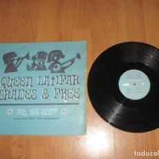 Discos de vinilo: QUEEN LATIFAH - SHADES & FREE - MAXI - UK - MOTOWN - IBL - . Lote 119571903