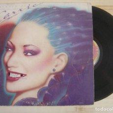 Discos de vinilo: CARRIE LUCAS - PORTRAIT OF CARRIE - LP USA 1980 - SOLAR. Lote 119648315