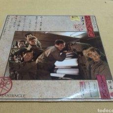 Discos de vinilo: MECANO - LET'S DANCE JAPÓN. Lote 119695802