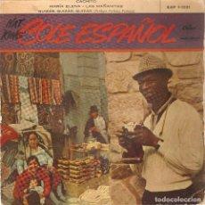 Discos de vinilo: VENDO SINGLE DE NAT KING COLE (CANTA EN ESPAÑOL), AÑO 1959 (MAS INFORMACIÓN EN 2ª FOTO EN INTERIOR).. Lote 119718679