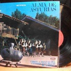 Discos de vinilo: ALMA DE ASTURIAS. COROS Y DANZAS DEL CENTRO ASTURIANO DE MADRID. 1968 ASTURIAS PEPETO. Lote 119737875