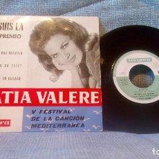 Discos de vinilo: KATIA VALERE - V FESTIVAL DE LA CANCION MEDITERRANEA - JE SUIS LA + 3 - EDICION ESPAÑOLA DE 1963 . Lote 119838555
