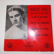 Discos de vinilo: MARISOL REYES COLUMBIA CG 60169 ESPAÑA MIRAR FOTOS. Lote 119869883