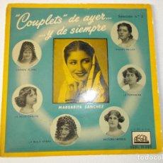 Discos de vinilo: MARGARITA SANCHEZ COUPLETS DE AYER Y DE SIEMPRE 1958. Lote 119870247