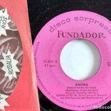 Discos de vinilo: EP - FUNDADOR - AMINA. Lote 119899831