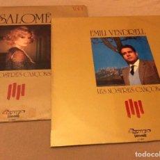 Discos de vinilo: LES NOSTRES CANÇONS VOL. 1. Y VOL 2. OLYMPO 1974, 1975. SALOME. EMILI VENDRELL.. Lote 119920399