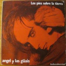 Discos de vinilo: ANGEL Y LAS GÜAIS–LOS PIES SOBRE LA TIERRA LP. Lote 119942083