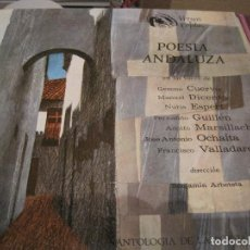 Discos de vinilo: LP- POESIA ANDALUZA GEMMA CUERVO MANUEL DICENTA NURIA ESPERT MARSILLACH FIDIAS 033 SPAIN 1968. Lote 119942363