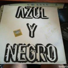 Discos de vinilo: AZUL Y NEGRO MAXI TIEMPO 5 TEMAS 1997. Lote 119984916