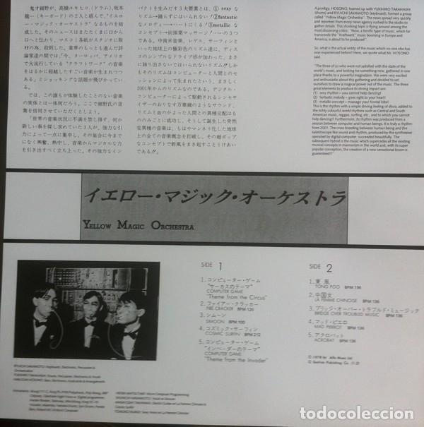 Discos de vinilo: YMO USA & Yellow Magic Orchestra * 2LP 180g. audiophile vinyl* Portada Gatefold * Folders *Funda PVC - Foto 21 - 174866914