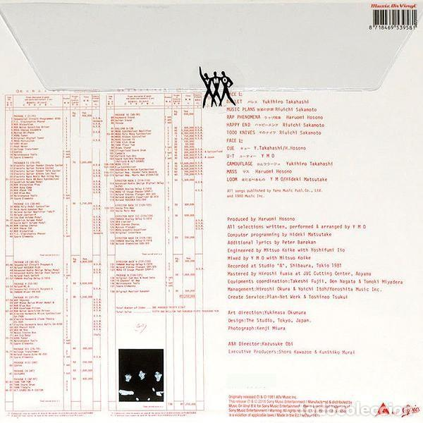 Discos de vinilo: YELLOW MAGIC ORCHESTRA * BMG * LP 180g audiophile virgin vinyl * Inserts * Funda PVC - Foto 22 - 120007959