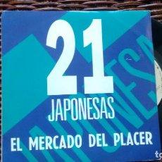 Discos de vinilo: SINGLE (VINILO) -PROMOCION- DE 21 JAPONESAS AÑOS 90. Lote 120014087