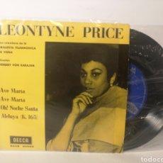 Discos de vinilo: LEONTYNE PRICE, VON KARAJAN - AVE MARIA. Lote 120121759