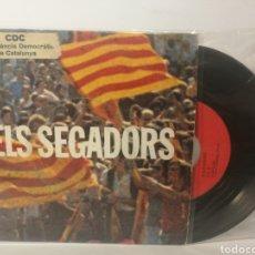 Discos de vinilo: CORAL SANT JORDI - ELS SEGADORS. Lote 120125982