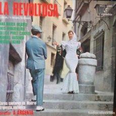 Discos de vinilo: LA REVOLTOSA. Lote 120136187
