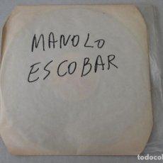 Discos de vinilo: MANOLO ESCOBAR BELTER 1978 MIS MEJORES CANCIONES/ Y VIVA ESPAÑA/ GUITARRA MÍA/ VENTE CONMIGO NIÑA. Lote 120151187