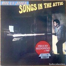 Discos de vinilo: BILLY JOEL : SONGS IN THE ATTIC [ESP 1981]. Lote 120175983