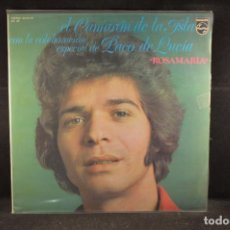 Discos de vinilo: CAMARON DE LA ISLA CON LA COLABORACION ESPECIAL DE PACO DE LUCIA - ROSAMARIA - LP. Lote 120191019