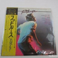 Discos de vinilo: LP VINILO JAPONÉS DE LA BANDA SONORA DE FOOTLOOSE - BSO. Lote 120214479