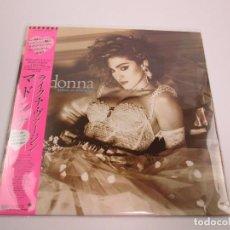 Discos de vinilo: LP VINILO JAPONÉS DE MADONNA - LIKE A VIRGIN. Lote 120214971