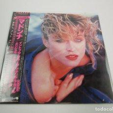 Discos de vinilo: MAXI JAPONÉS DE MADONNA - MATERIAL GIRL. Lote 120215091