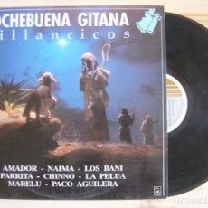 Discos de vinilo: VILLANCICOS NOCHEBUENA GITANA - LP 1990 - HORUS. Lote 120218199