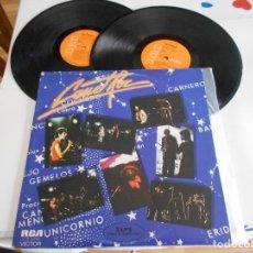 Discos de vinilo: CANET ROCK-LP DOBLE- DHARMA JORDI BATISTE...PORT.ABIERTA-ESPAÑOL 1977. Lote 120226355