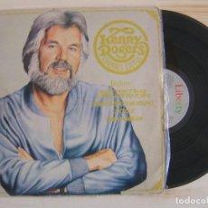 Discos de vinilo: KENNY ROGERS - GRANDES EXITOS - LP ESPAÑOL 1982 - LIBERTY. Lote 120227559